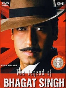 desh mere desh mere song from the legend of bhagat singh poster images independence day patriotic song