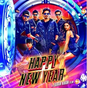 indiawaale happy new year