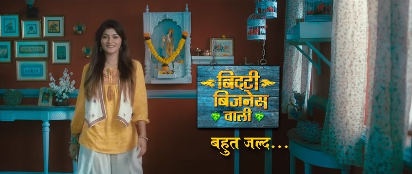 'Bitti Businesswali' Wiki, Cast, Story, Timings, Pics, Images And TV Serial Info| HD Pics| Images| Download