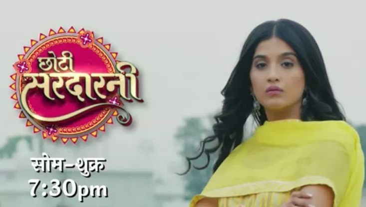 'Choti Sardarni' Wiki, Cast Real Names, Timings, Story Colors TV Serial| Tvserialinfo