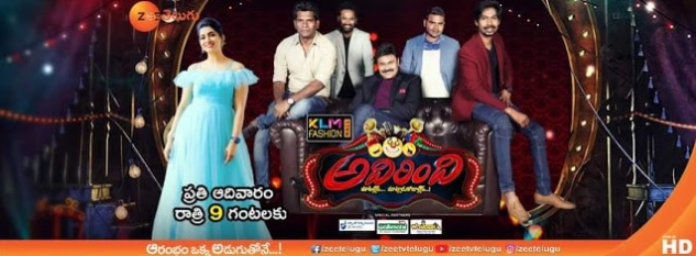 'Adhirindi' Zee Telugu Show Anchor, Timings, Watch Online | TvSerialinfo|Wiki, Cast, Pics, Images, timings