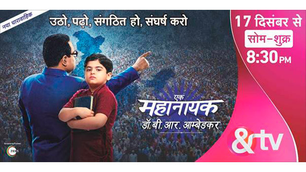 'Ek Mahanayak – Dr. B.R. Ambedkar' And Tv Serial, Cast and Timing| TvSerialinfo