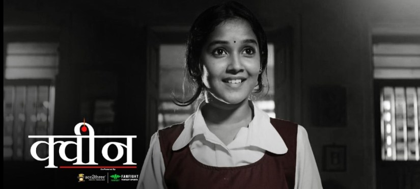 'Queen' Web Series on MX player and YouTube Cast, Start Date, Plot, Wiki, Watch Online| TvSerialinfo
