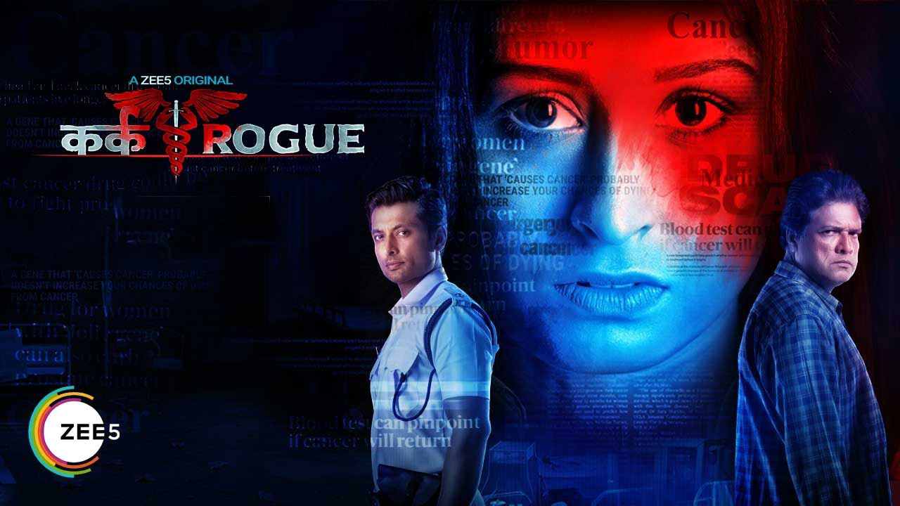 'Kark Rogue' Zee5 Web Series Cast, Release Date, Wiki, Story, Plot, Pics, Images| TvSerialinfo