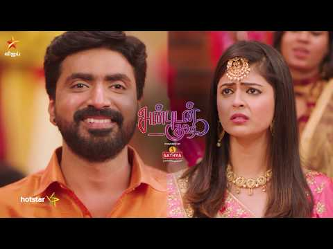 """ANBUDAN KUSHI"" Vijay TV Tamial Serial Wiki, Cast, Story, Plot, Timings, Start Date 