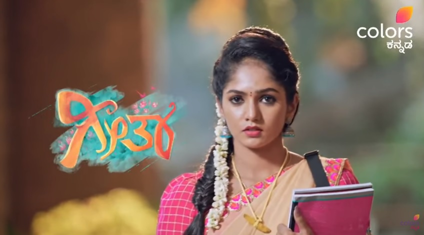 'Geetha' Clors Kannada Serial Wiki, Cast, Story, Plot, Timings, Real Name | TvSerialinfo