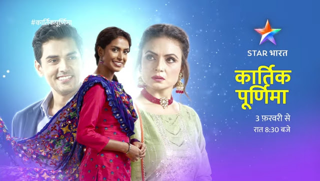'Kartik Purnima' Serial Wiki, Cast Real Name, Timings, Story, Plot, Pics, Images Star Bharat | TvSerialinfo
