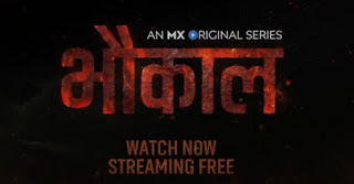 'Bhaukaal' Web Series Cast, Wiki, Review, Real Story, Start Date | TvSerialinfo