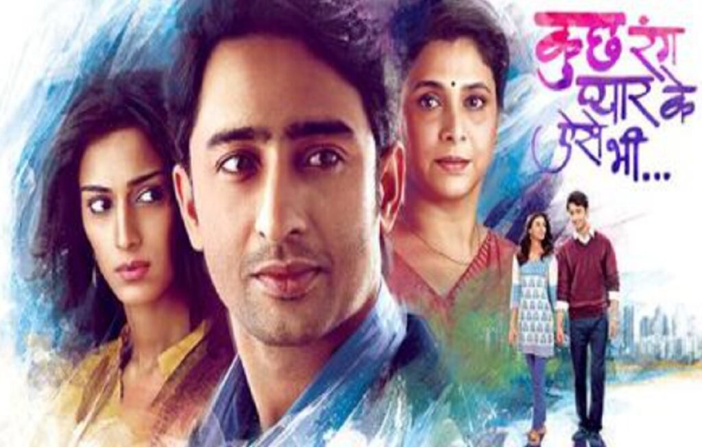 'Kuch Rang Pyaar Ke Aise Bhi Season 3' Wiki, Cast Real Name, Story, Timings, Start Date| TvSerialinfo