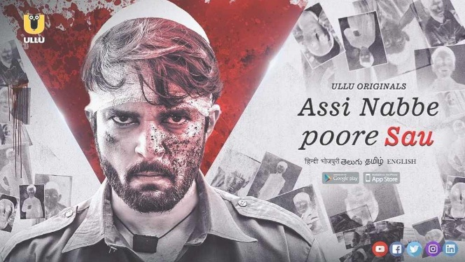 'Assi Nabbe Poore Sau' Ullu Web Series Cast, Wiki, Start Date, Watch Online, Download| TvSerialinfo