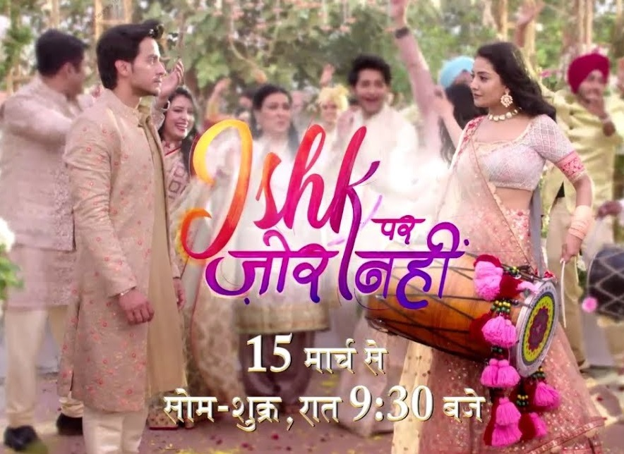'Ishq Par Zor Nahin' Serial Cast Real Name, Wiki, Story, Release Date, Timings Sony TV Serial | TvSerialinfo