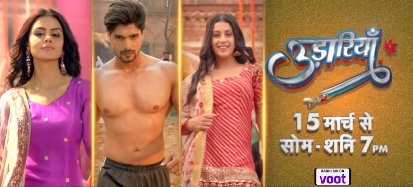 udariya 'Udaariyaan' Serial Cast, Wiki, Story, Timings, Start Date, Actor, Actress Real Name| TvSerialinfo