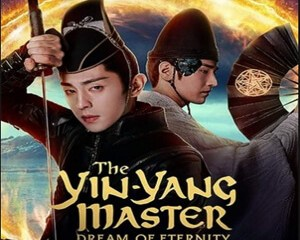 The Yin-Yang Master Dream of Eternity (2021) [Chinese]