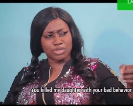Alabomi (My Shield) [Yoruba Video]