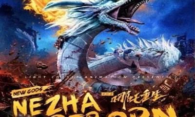 New Gods Nezha Reborn (2021)