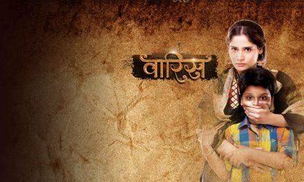 The Heir July 1st 2019 Update On Zee World Series