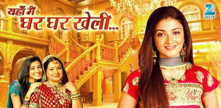 My Golden Home June 2019 Teasers On Zee World Series