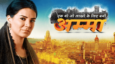 Amma November 2019 Teasers Zee World