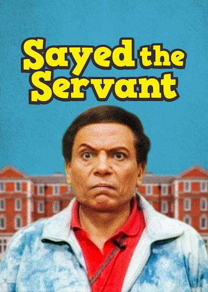 Sayed the Servant on Netflix USA