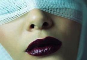 psurgery