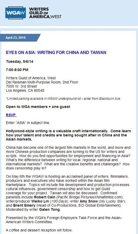 WGA China Writing Panel Capture
