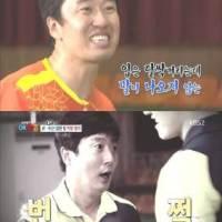 Changmin Membuat Yang Lain Gemetar dengan Kekuatan Jentikan Jarinya