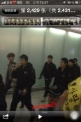 130120homin_aiport_10