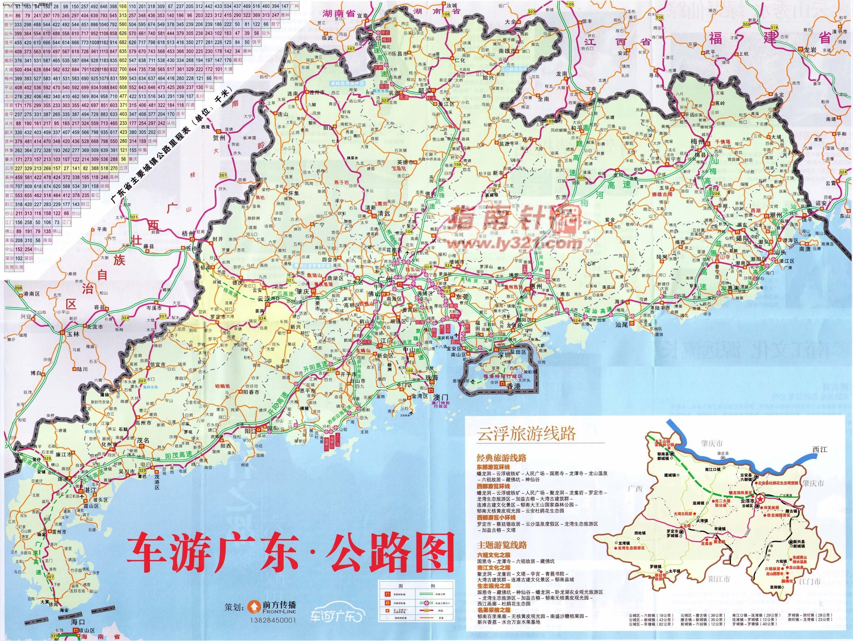 地圖集錦/廣東 - 實用查詢