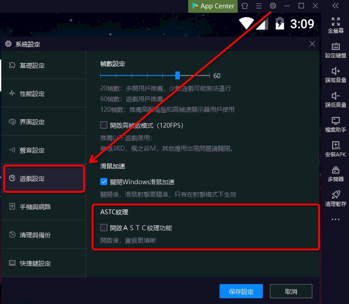 【新手幫助】夜神模擬器歷史更新版本 – 夜神模擬器-在電腦上玩安卓手機遊戲的軟體–安卓遊戲電腦版