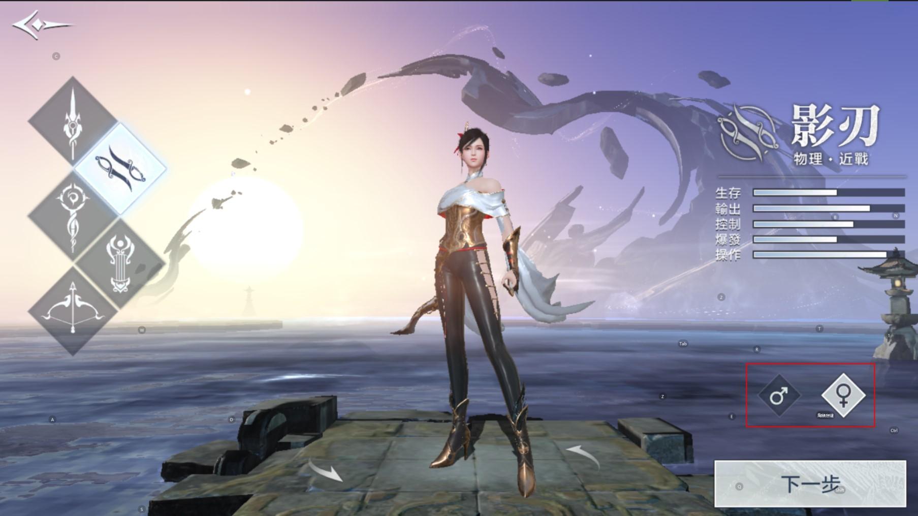 《雪鷹領主》遊戲介紹&配鍵介紹 – 夜神模擬器-在電腦上玩安卓手機遊戲的軟體–安卓遊戲電腦版