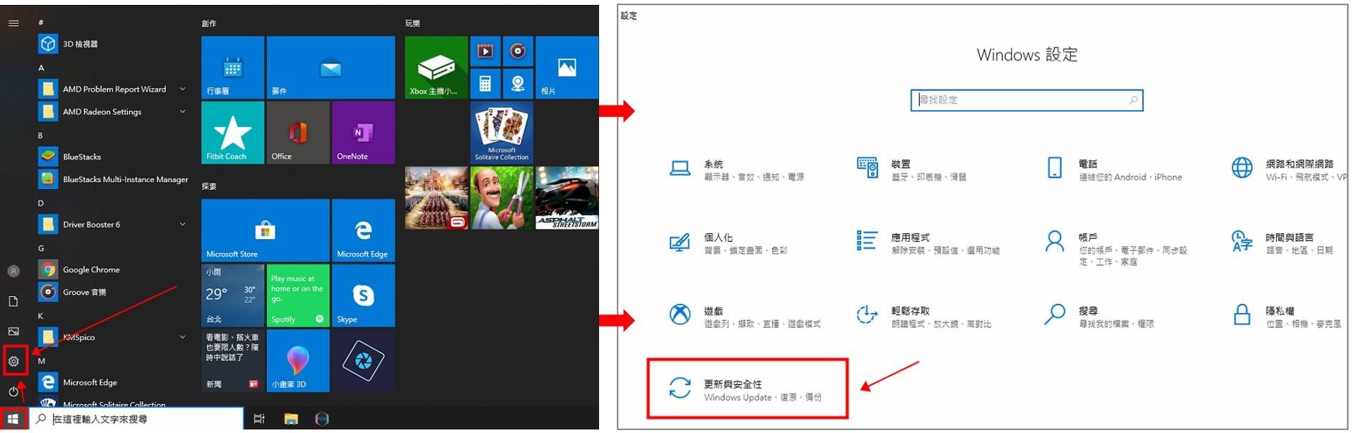移除Windows 更新導致模擬器運行衝突 – 夜神模擬器-在電腦上玩安卓手機遊戲的軟體–安卓遊戲電腦版
