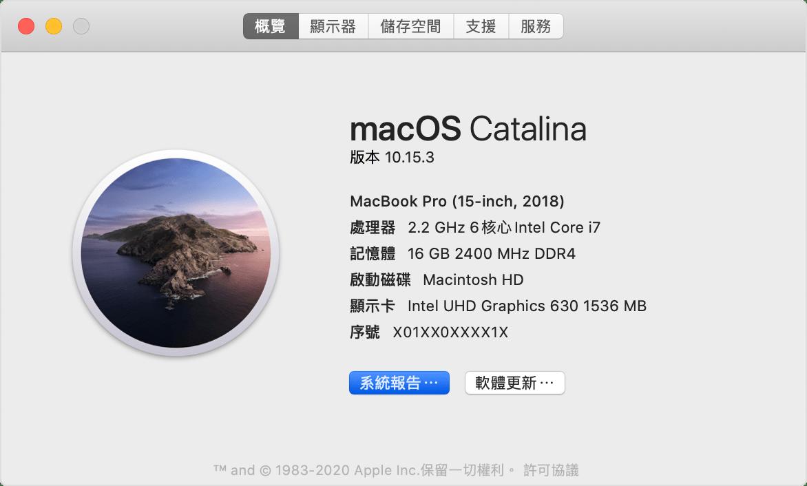 Mac版本安裝/啟動異常   夜神模擬器幫助中心