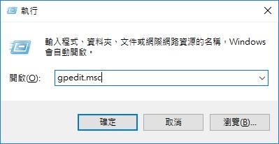 Windows中隨身碟無法格式化的解決辦法 | Bitwar Data Recovery - 點部落
