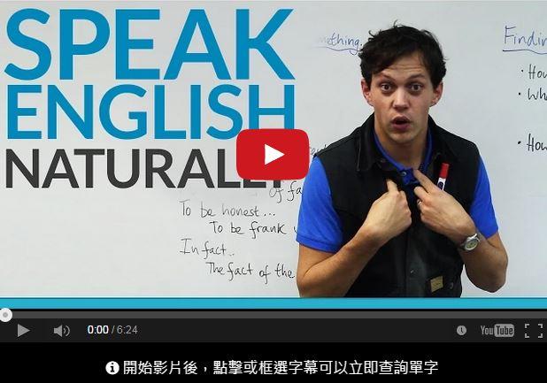 【口說技巧】想要英文講得跟 native speaker 一樣自然?五種情境「填充詞」讓你說英文不再卡卡