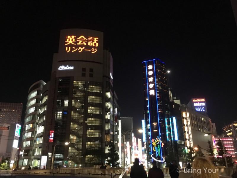 【東京逛街景點】新宿西口不可不逛景點. 購物區(交通&地圖等資訊齊全) | BringYou