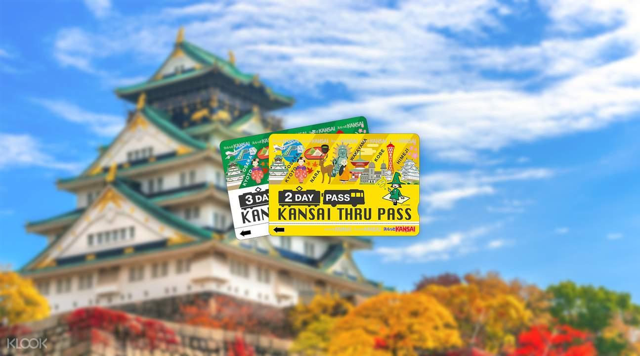 【關西交通票券】怎麼用關西周遊卡(KTP)免費玩遍京都大阪櫻花景點(行程建議)   BringYou