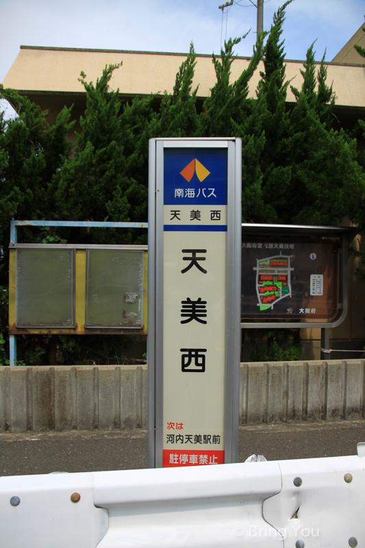 【大阪便宜住宿】我在真由子民宿的日本下廚記,日本海鮮好好吃! | BringYou
