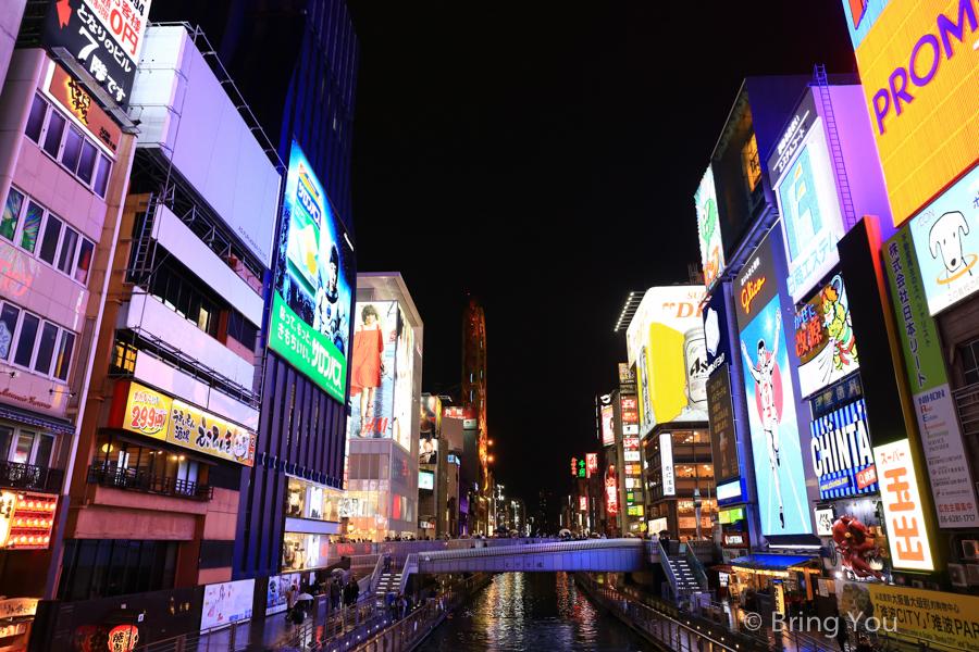 【大阪景點】15個絕對好玩的大阪旅遊景點(2020年推薦必玩大阪自由行景點)   BringYou
