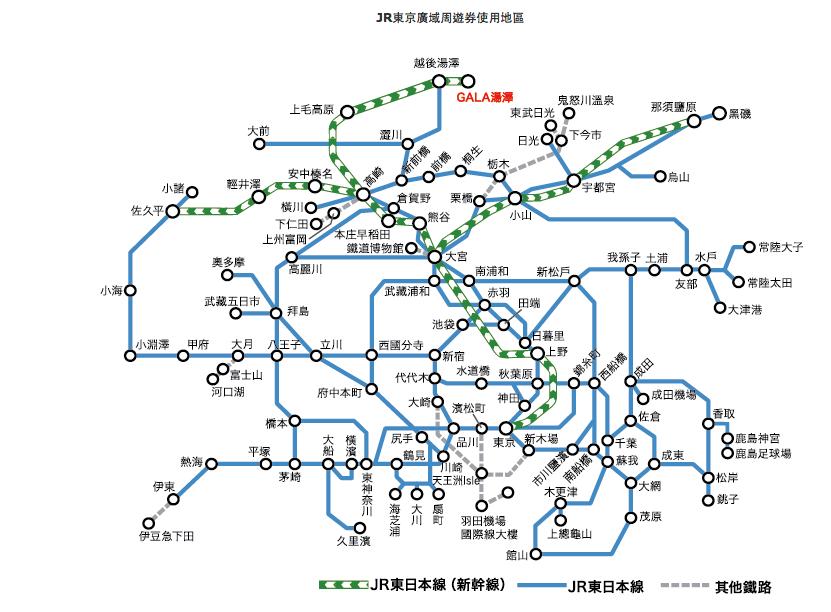 【日本交通】《JR Tokyo Wide PASS(JR東京廣域周遊券)》暢遊東京近郊輕井澤·日光   BringYou