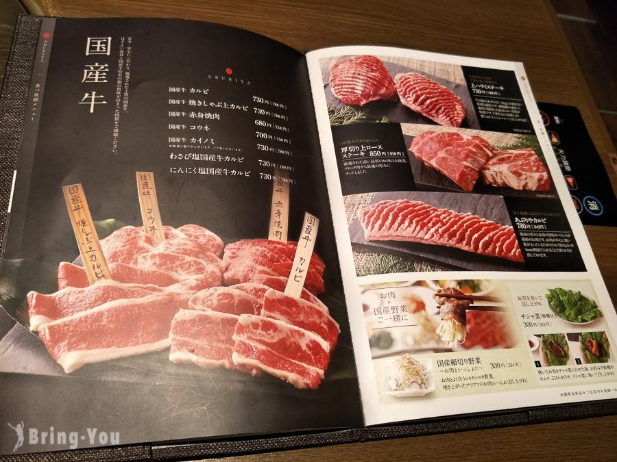 【放題!大阪燒肉推薦】あぶりや國產牛燒肉吃到飽(難波.天王寺皆有分店) | BringYou
