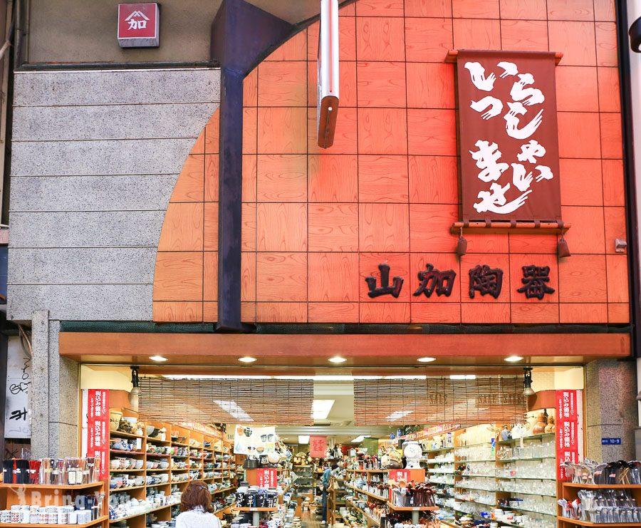 【⼤阪難波】千⽇前道具屋筋商店街。五花八門的烹飪餐廚具都在道頓堀巷內!   BringYou