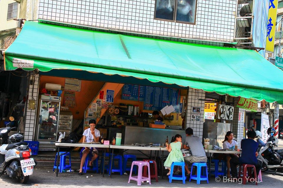 【高雄美食】左營大路好吃早餐 ☞ 古早味肉粽&蘿蔔糕蛋餅 | BringYou