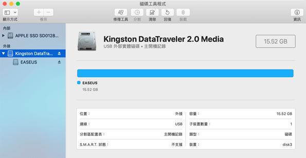 教學|如何在Mac上格式化USB隨身碟為FAT32? - EaseUS