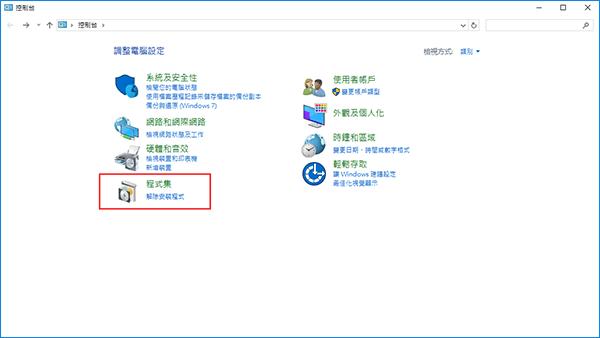 怎麼阻止Windows 10自動刪除文件 - EaseUS