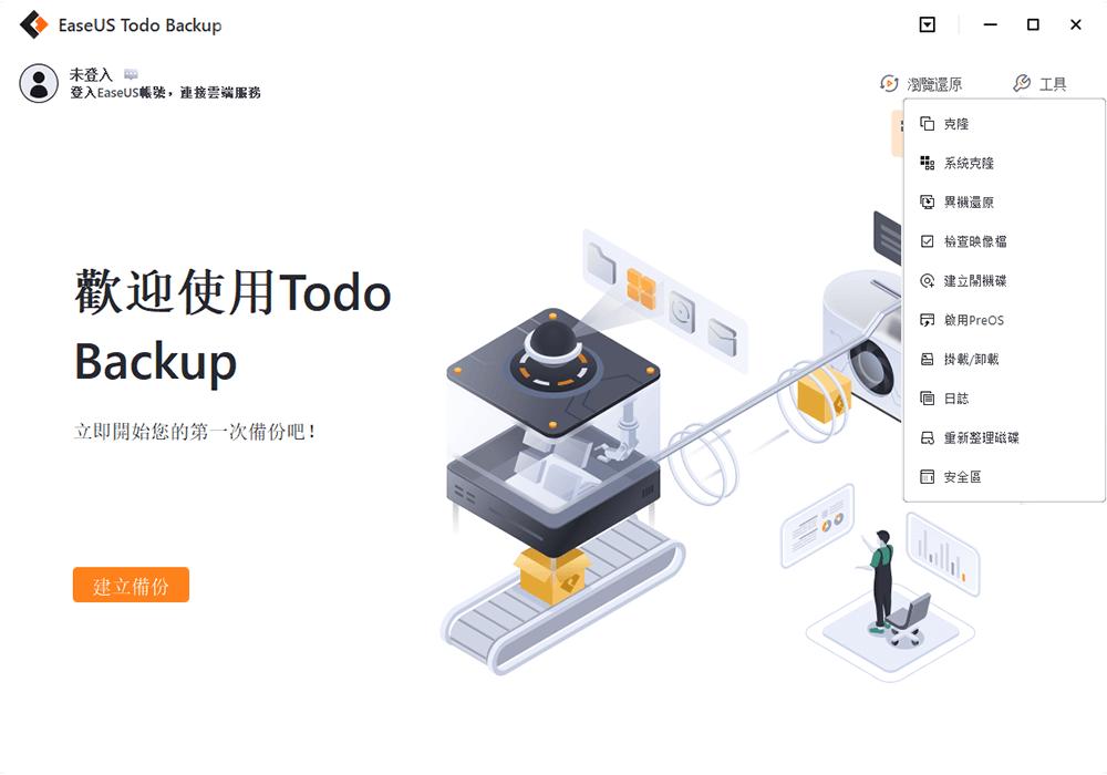 Windows 10/8/7可開機USB快閃磁碟機沒有顯示或無法辨識 - EaseUS