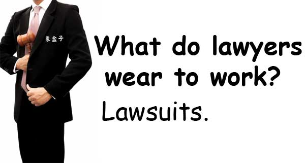 lawyers lawsuits suits 律師 訴訟 衣服 西裝