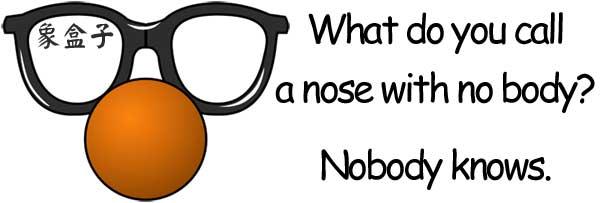 knows nose 同音異義 homophone