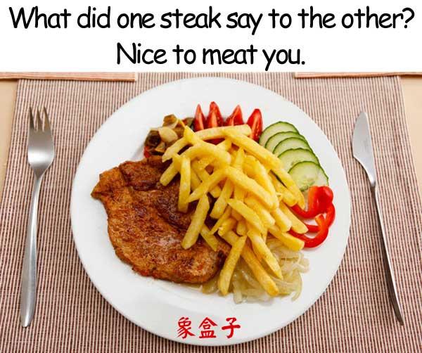 steak 牛排 肉排 魚排 meat meet 同音異義 homophone