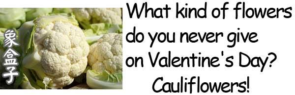 cauliflowers 白色花椰菜 valentines day 情人節 flowers 花