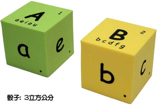 自然拼音 國小英語 abc 教具 英文積木方塊